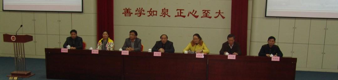 福建省特教教师提升计划首期培训在我校开班