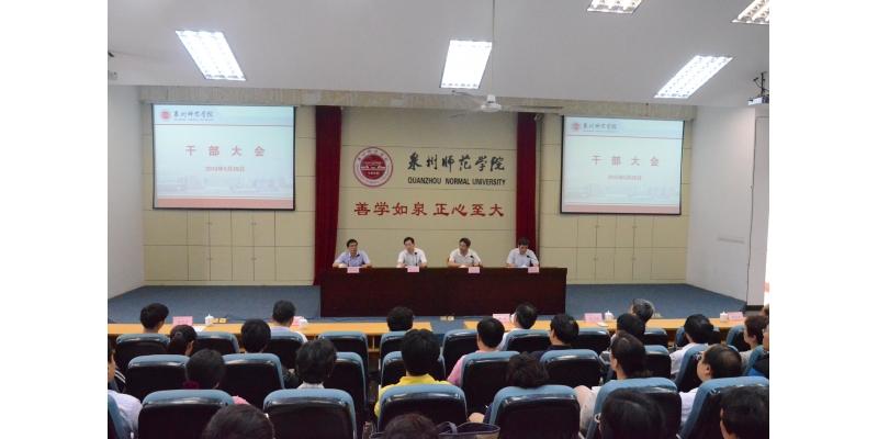 亚洲必赢626aaa.net 6